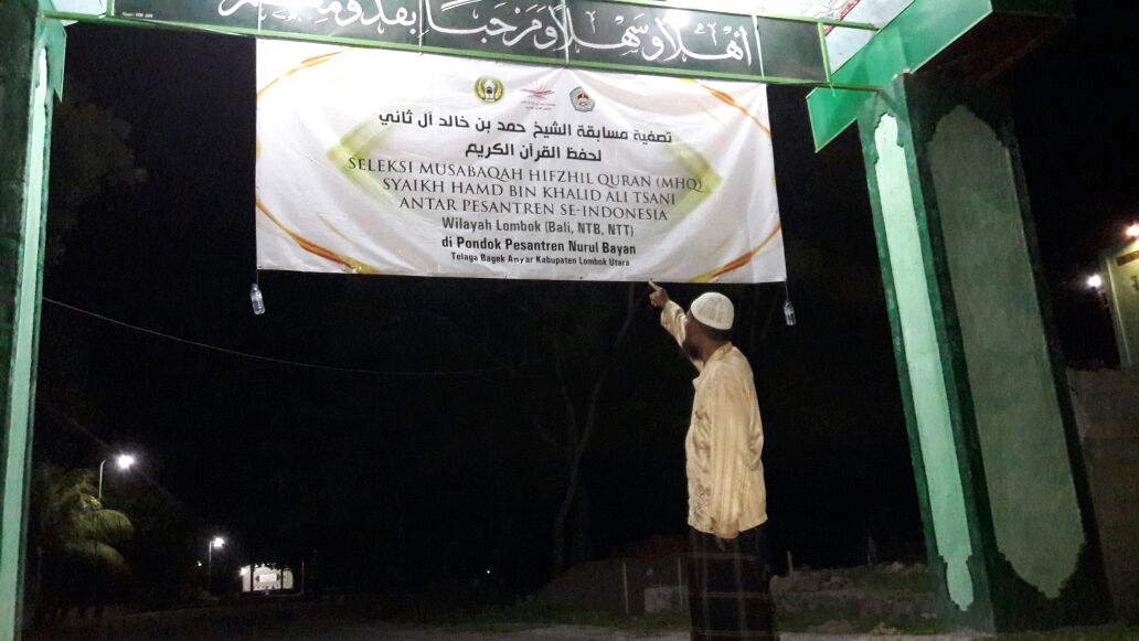 4 Santri Ma'had Assunnah Ikuti Lomba Hifzhil Qur'an Se-Indonesia